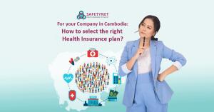 Right Health Insurance Plan V2